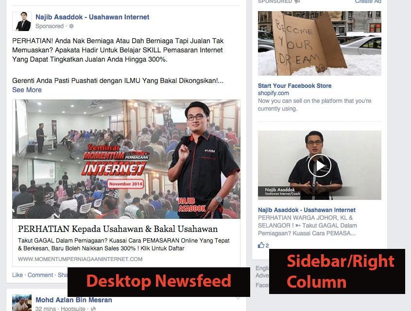 pemasaran_facebook_fb001