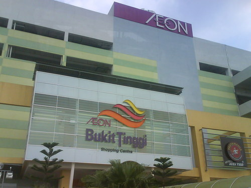 branding_aeon